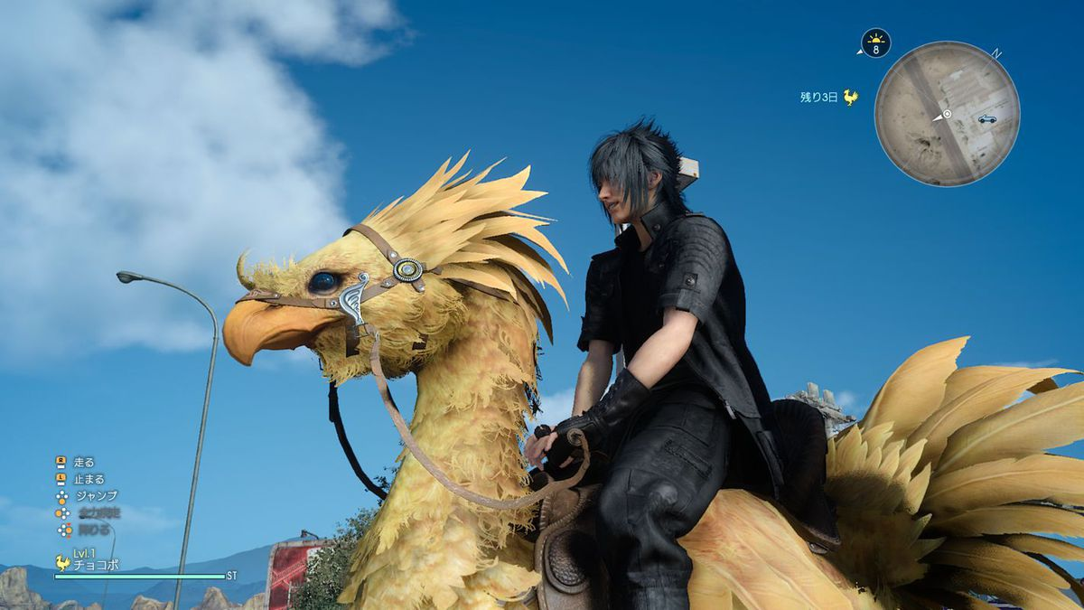 Final Fantasy XV: everything you're too embarrassed to ask - The Verge