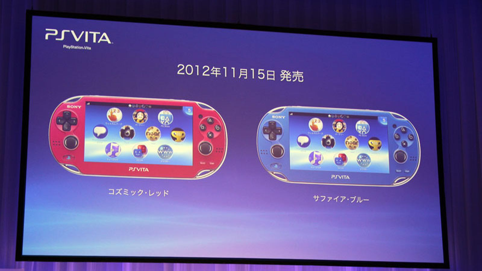 PlayStation Vita (3G + Wi-Fi) | Sony - The Verge