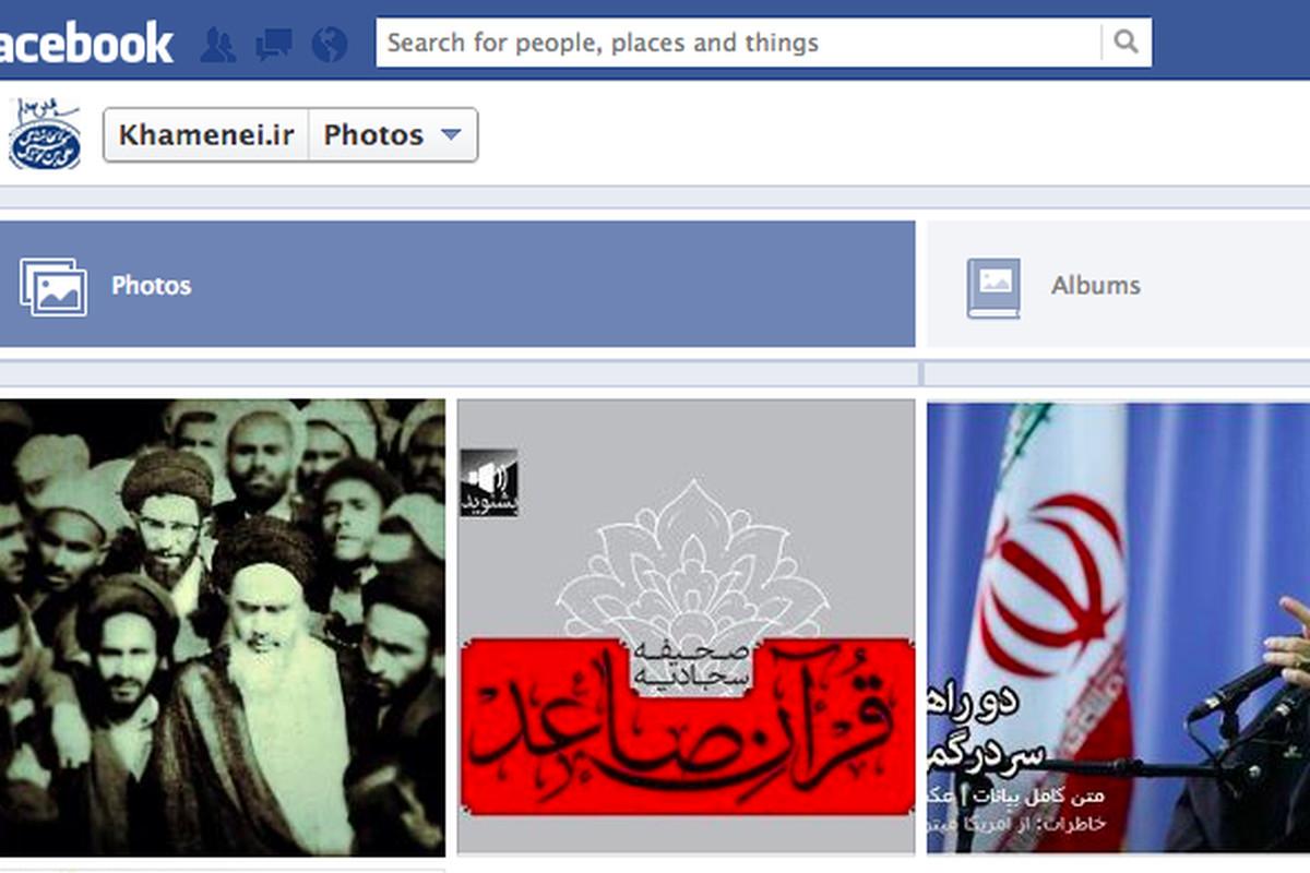 Khamenei.ir Facebook