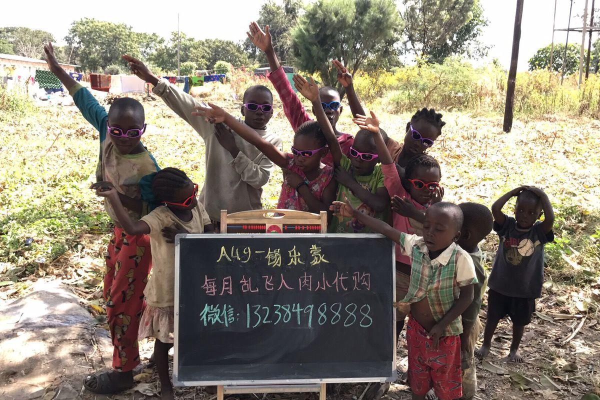 Children posing for a Taobao vendor
