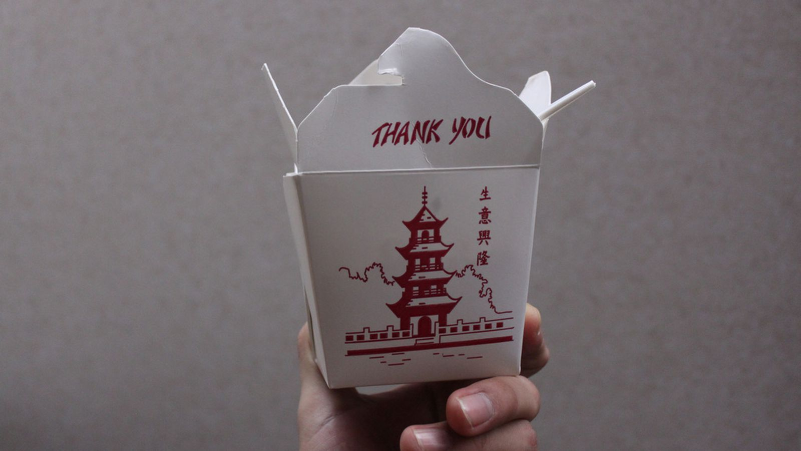 Chinese Delivery Food Austin
