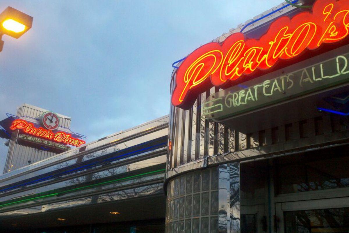 Plato's Diner