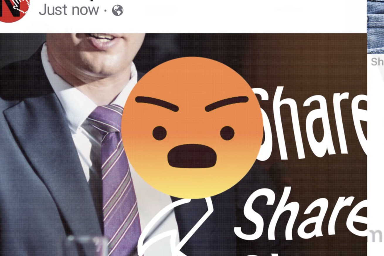 facebook made an ad about how bad facebook has become