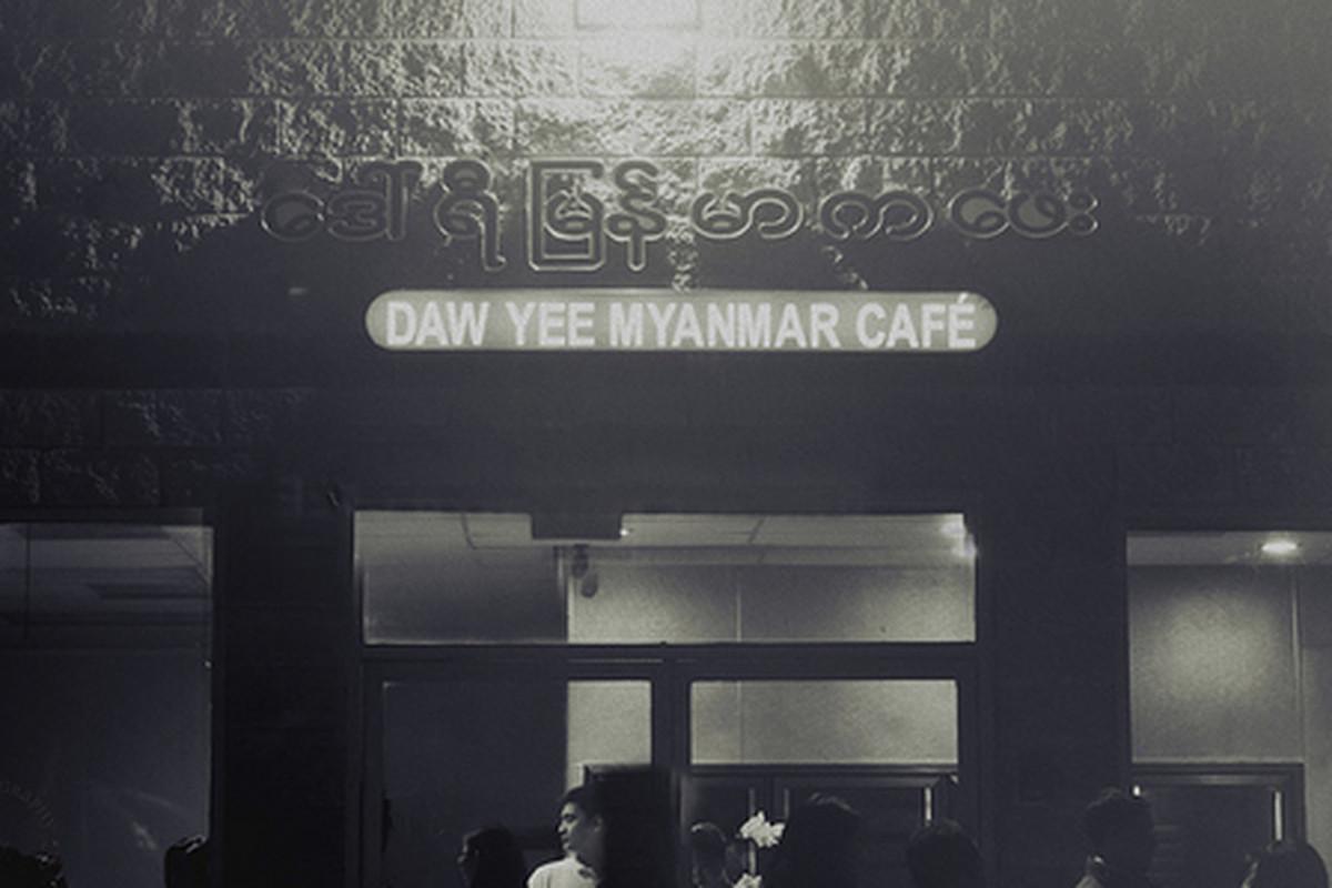 Daw Yee Myanmar Café, Monterey Park.