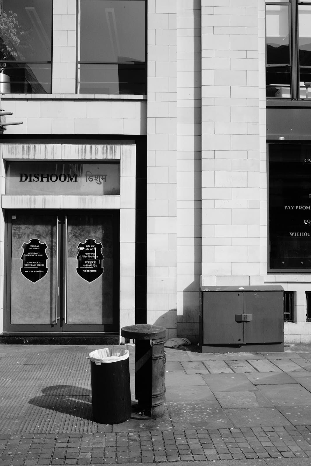 The exterior of Dishoom restaurant in Shoreditch, London