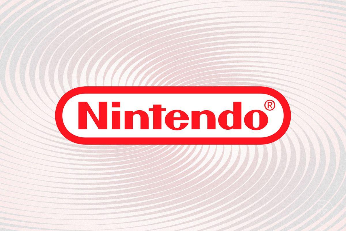 Nintendo logo on swirly background