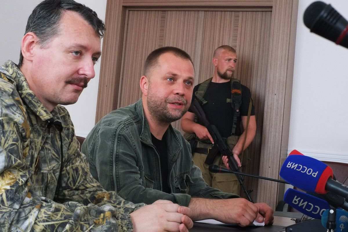 Igor Strelkov, left, with other leaders of his rebel group Donetsk People's Republic