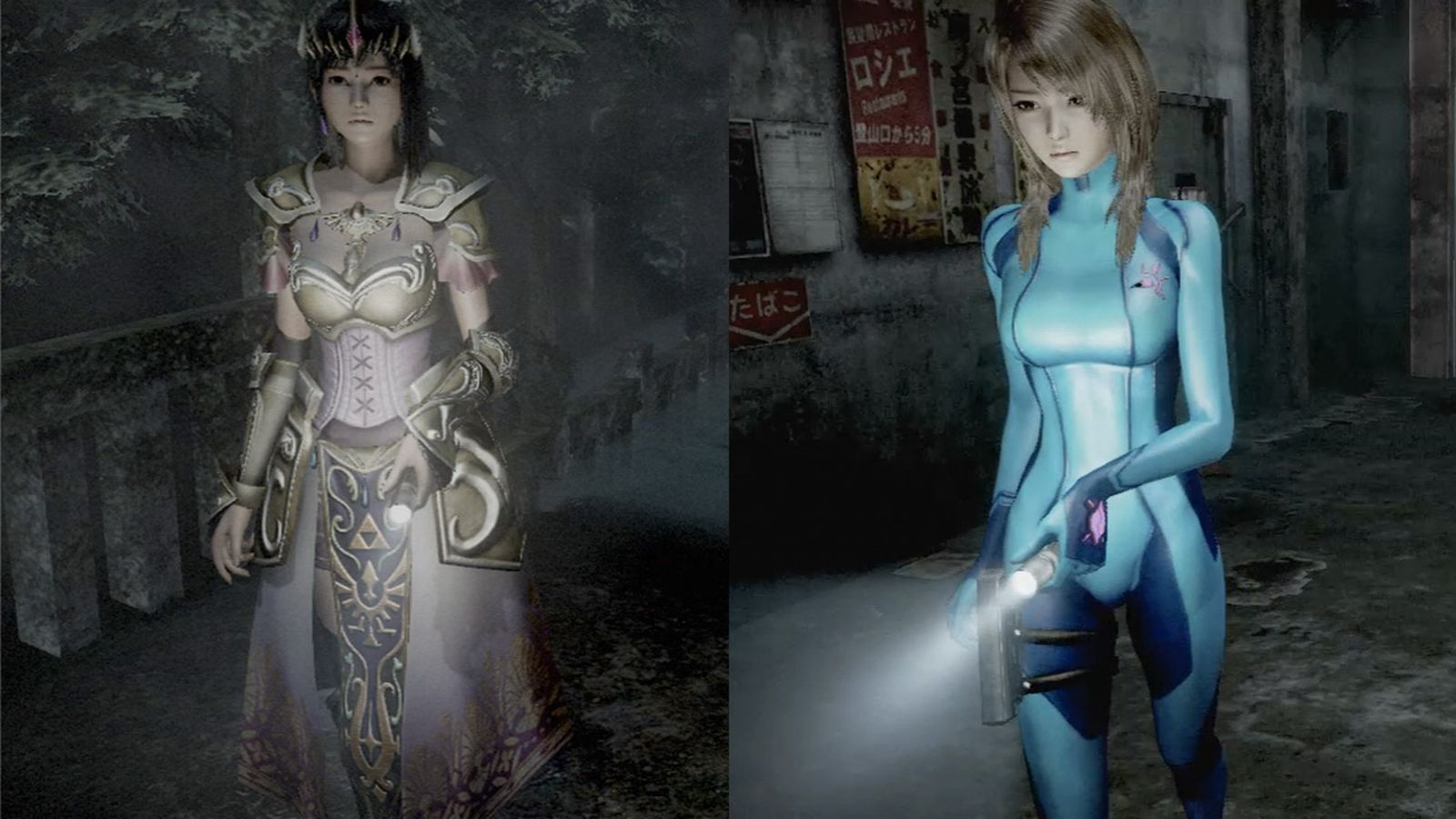 Fatal Frame Wii U : Metroid and zelda costumes coming to fatal frame for wii u