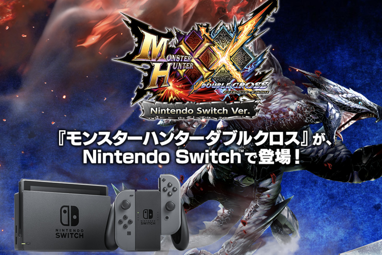 capcom s monster hunter series is coming to nintendo switch