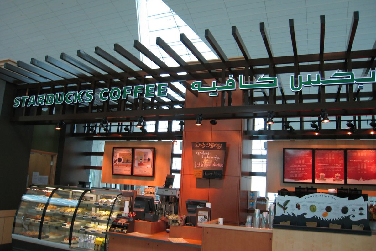 Women Banned From Entering Saudi Arabia Starbucks Location