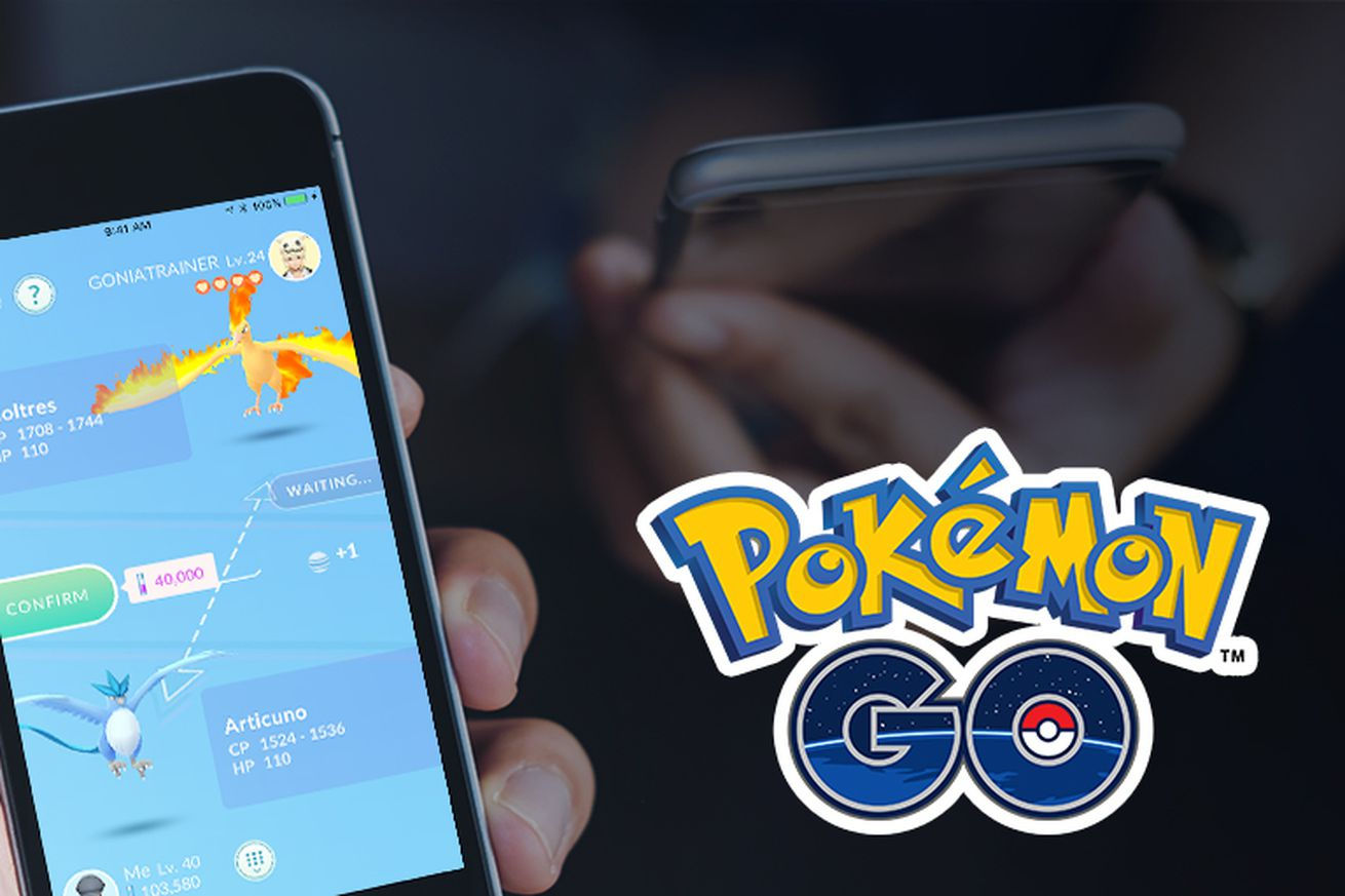 pokmon go trading and friends lists are coming soon
