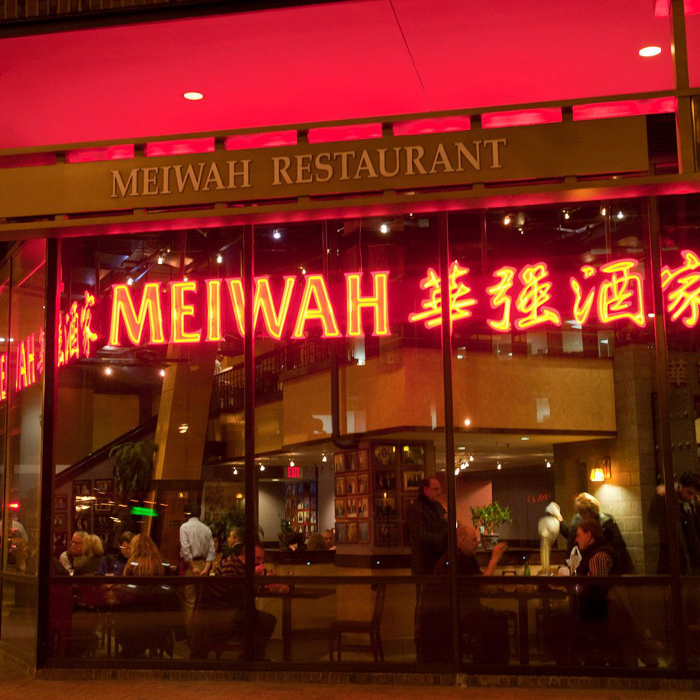 Meiwah Will Close Flagship, Leaving Politicos to Order Chinese