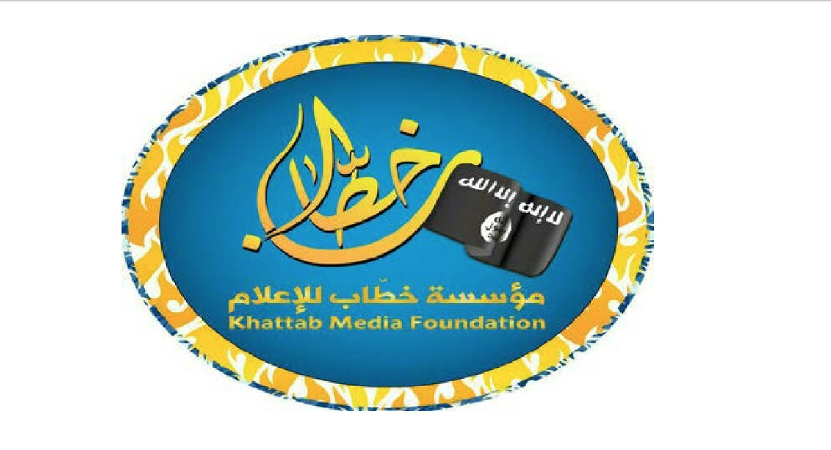 The Khattab Media Foundation's logo. Federal authorities allege Ashraf Al Safoo was heavily involved in creating and disseminating pro-ISIS propaganda before his arrest this week.   U.S. Attorney's Office
