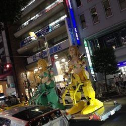 "[Photo: <a href=""http://matome.naver.jp/odai/2134253857442281901"">Naver</a>]"
