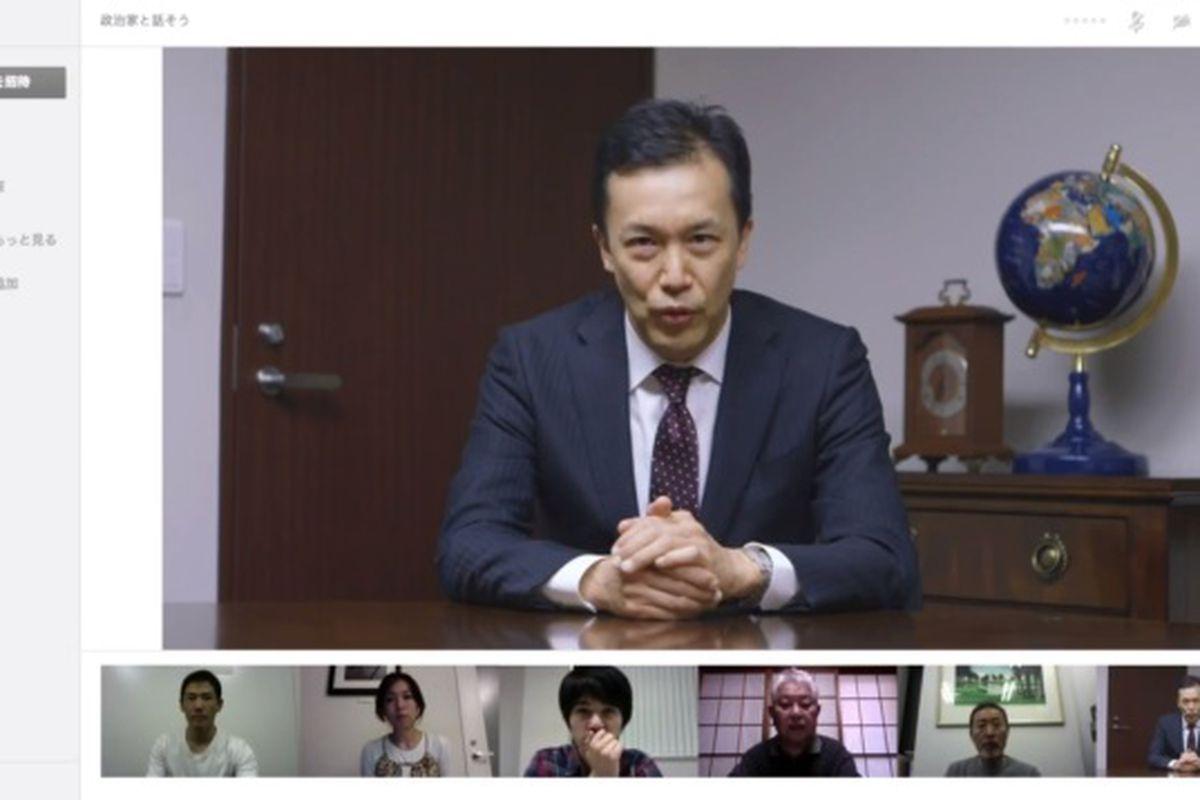 Japanese politician on Google+ Hangouts