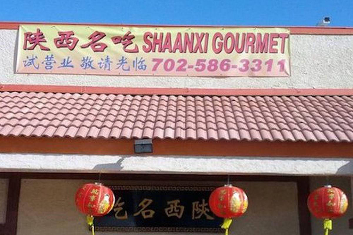 Shaanxi Gourmet