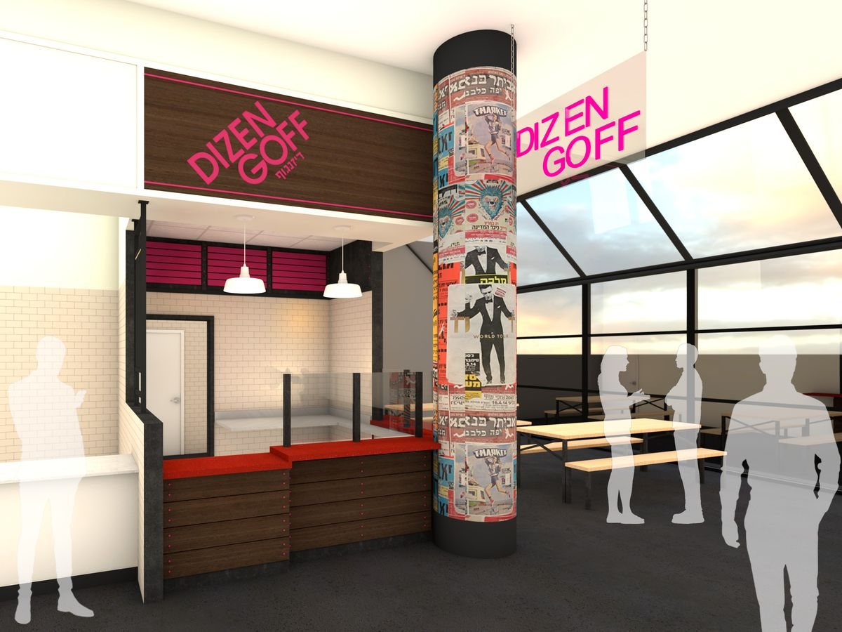 rendering of food hall stall with sign that says dizengoff in english and hebrew