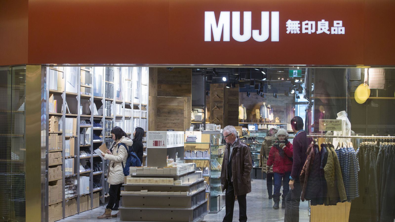 Muji Just Can 39 T Expand Fast Enough In New York City