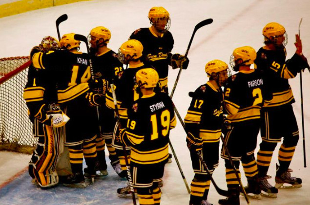 asu hockey penn state