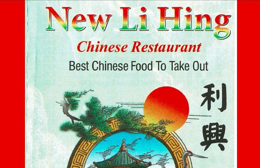 A cropped photo of a Chinese menu.