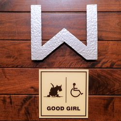 Good girls use the restroom here.