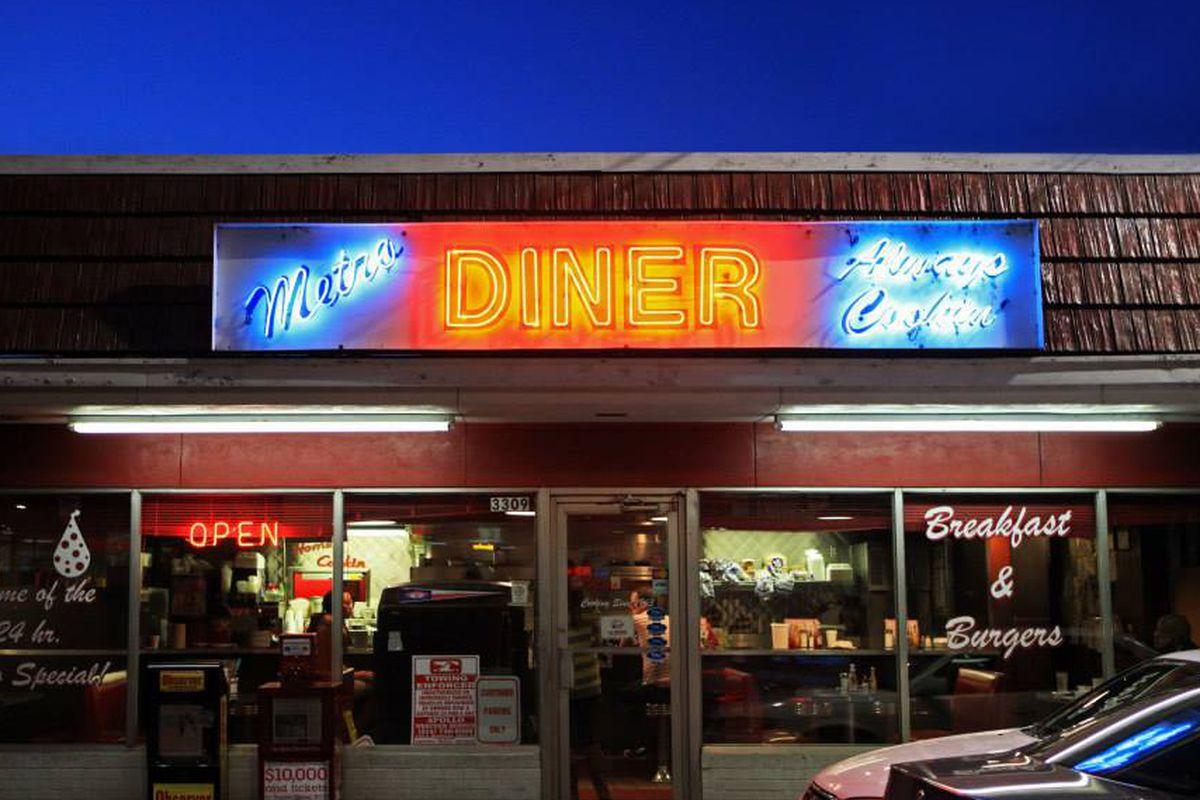 A shining beacon of late-night eats.