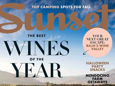 Sunset Magazine Sold to Private Equity Firm in Beverly Hills