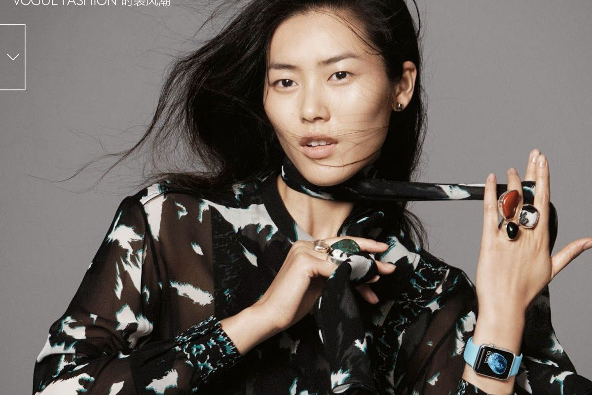 """Photo: Vogue China via <a href=""""http://www.businessoffashion.com/articles/intelligence/first-look-apple-watch-makes-fashion-editorial-debut-cover-vogue-china"""">BoF</a>"""