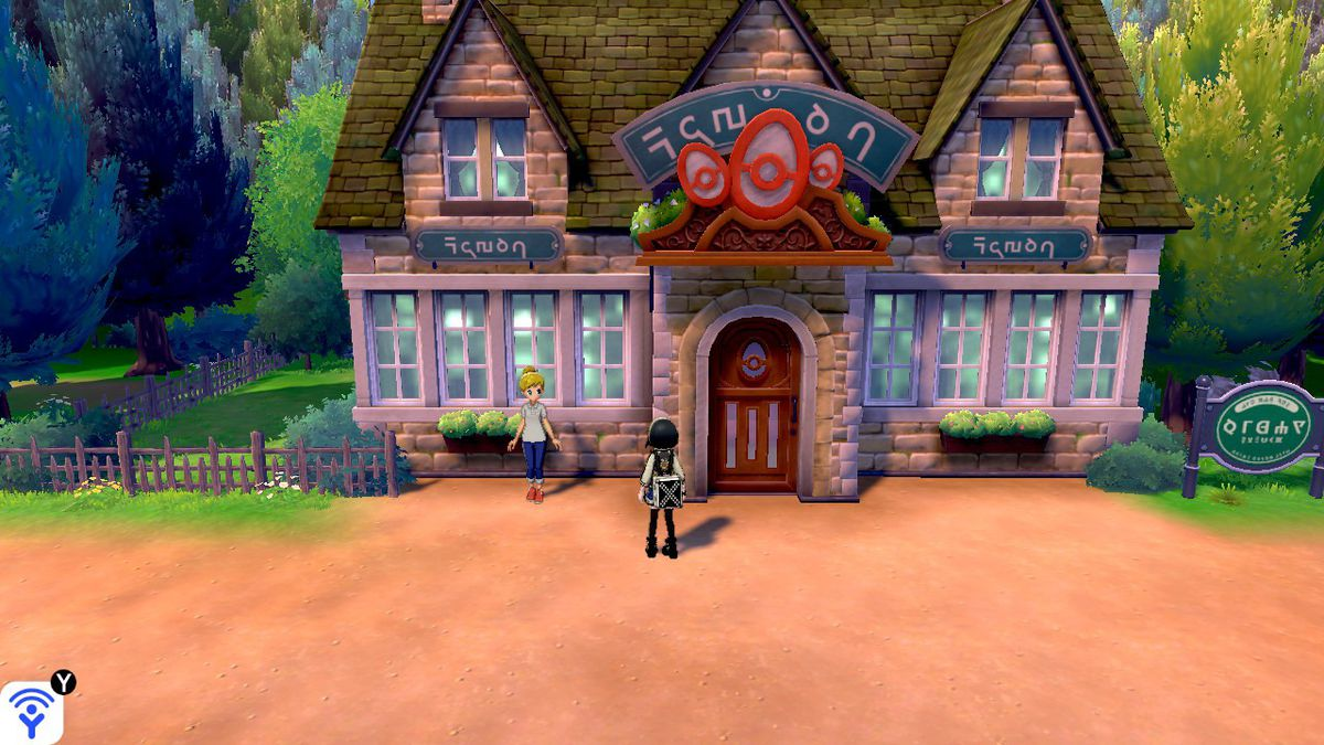 A Pokémon Trainer stands in front of a nursery in Pokémon Sword and Shield