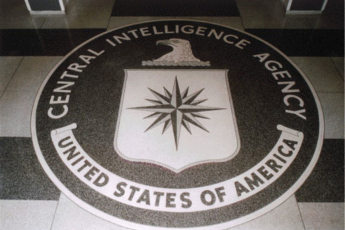 CIA lobby (wikimedia commons)