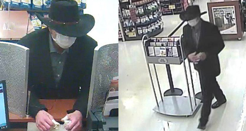 Surveillance photos of the suspect who robbed a TCF Bank branch inside a Jewel-Osco at 2164 Bloomingdale Rd. in Glendale Heights on July 29.   FBI
