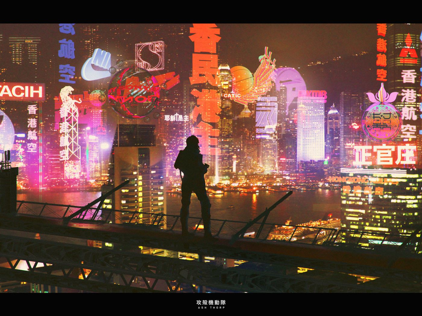 A Closer Look At The Art Behind The New Ghost In The Shell Movie The Verge