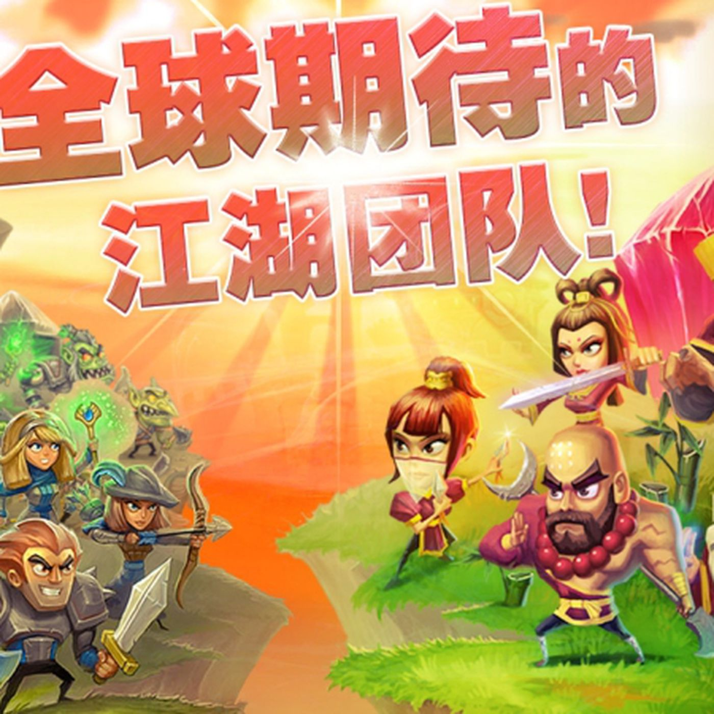 Why your favorite mobile games look a lot different in China
