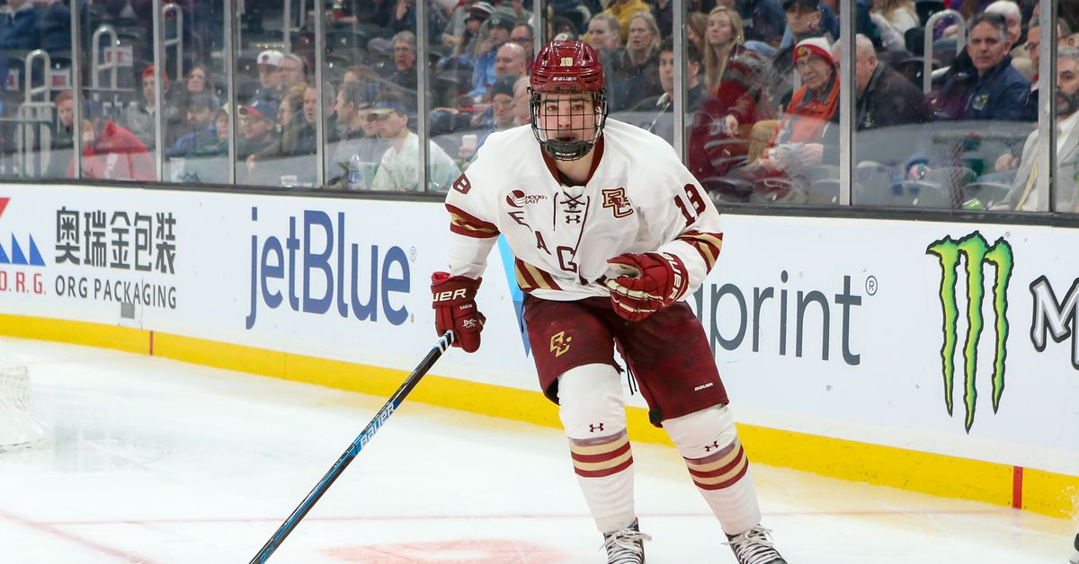 Boston College Men's Hockey Weekend Thoughts