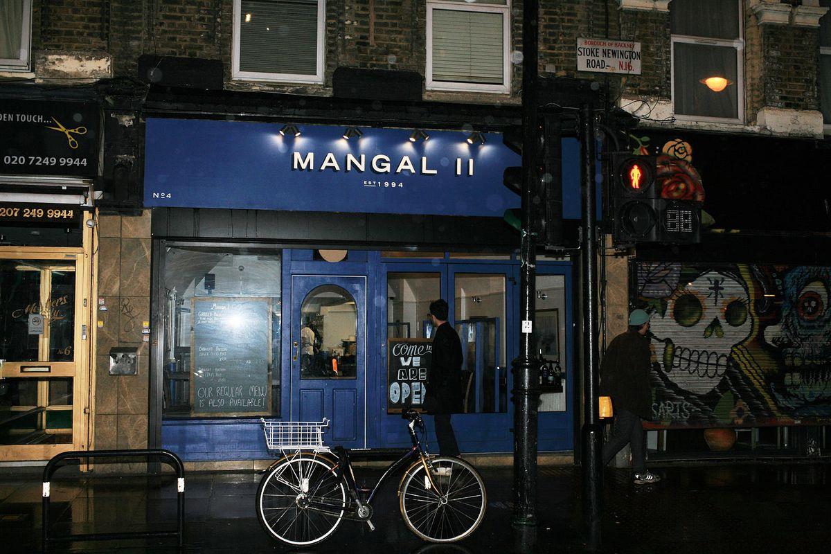 Mangal 2 on a dank Tuesday evening, early January 2021