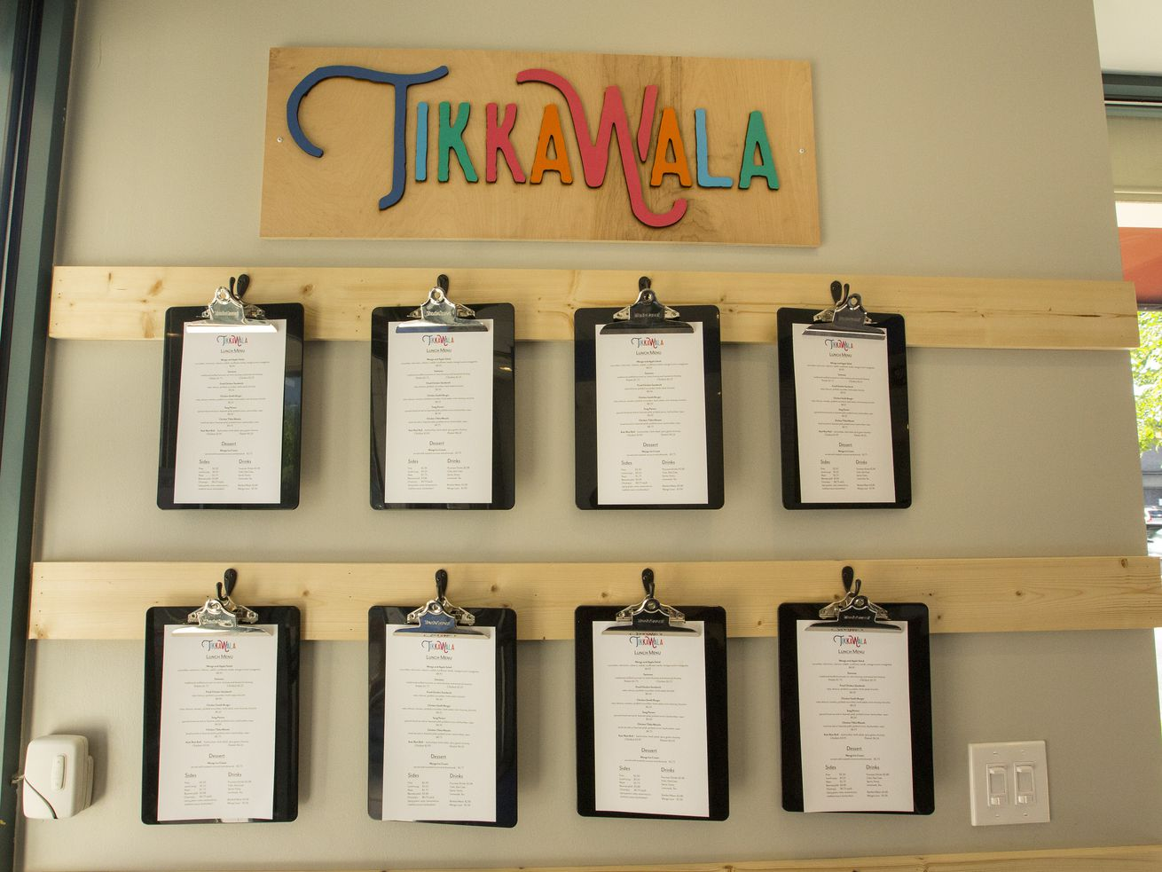 Tikkawala