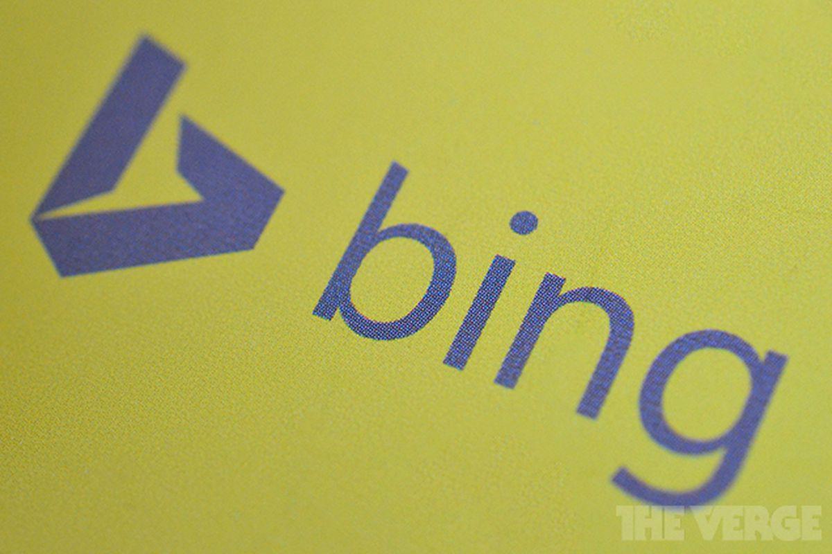 bing maps app