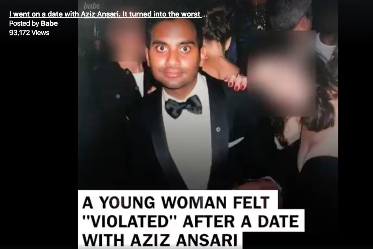 the aziz ansari story is a mess but so are the arguments against it