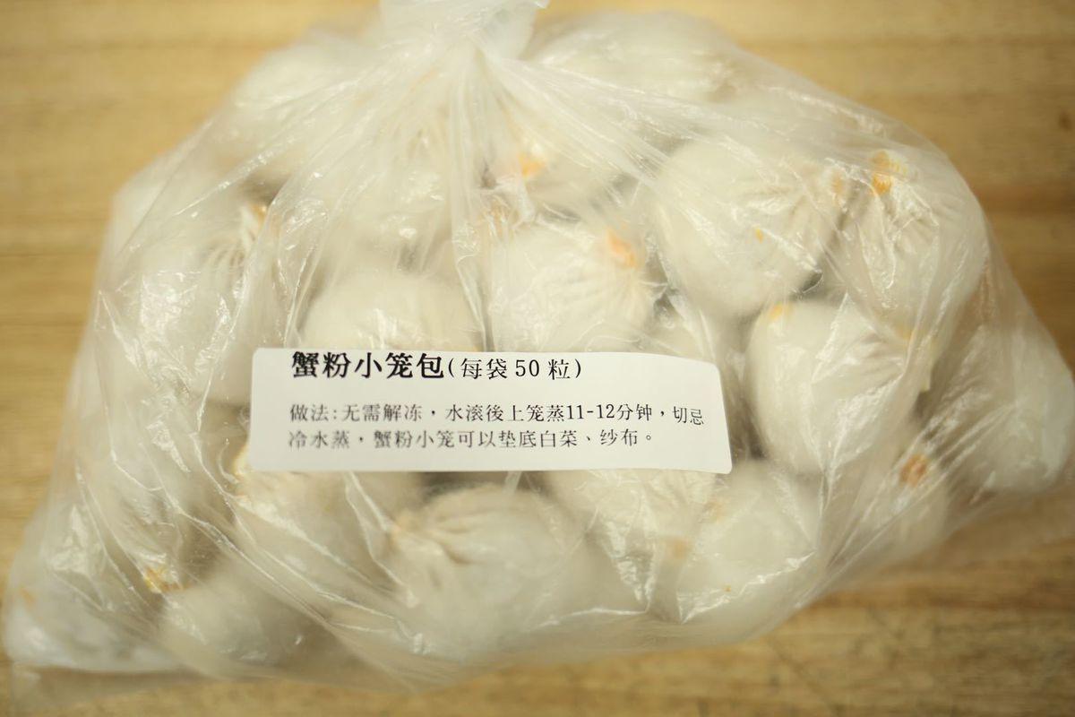A plastic bag filled with 50 crab soup dumplings.