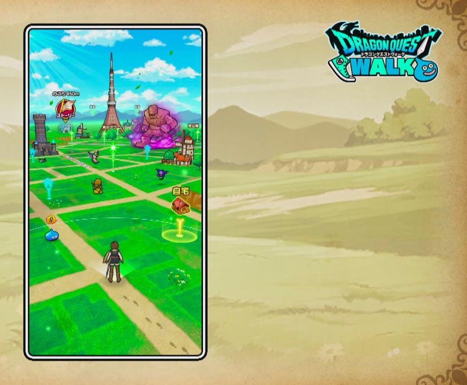 A screenshot of Dragon Quest Walk gameplay