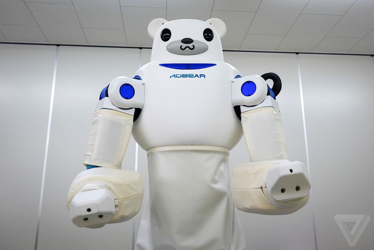 this cuddly japanese robot bear could be the future of elderly