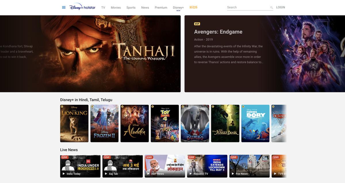 Tanhaji and Avengers Endgame on Disney Hotstar