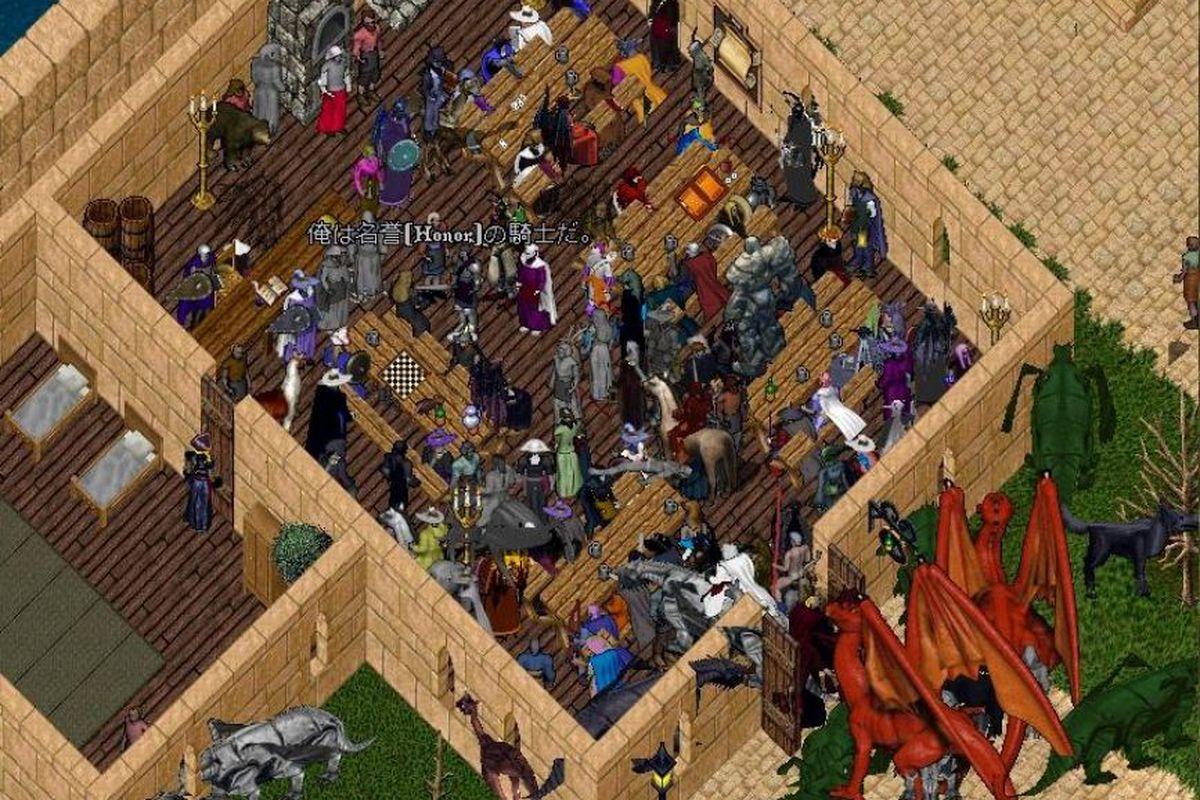 Amazon.com: Customer reviews: Ultima Underworld: The ...