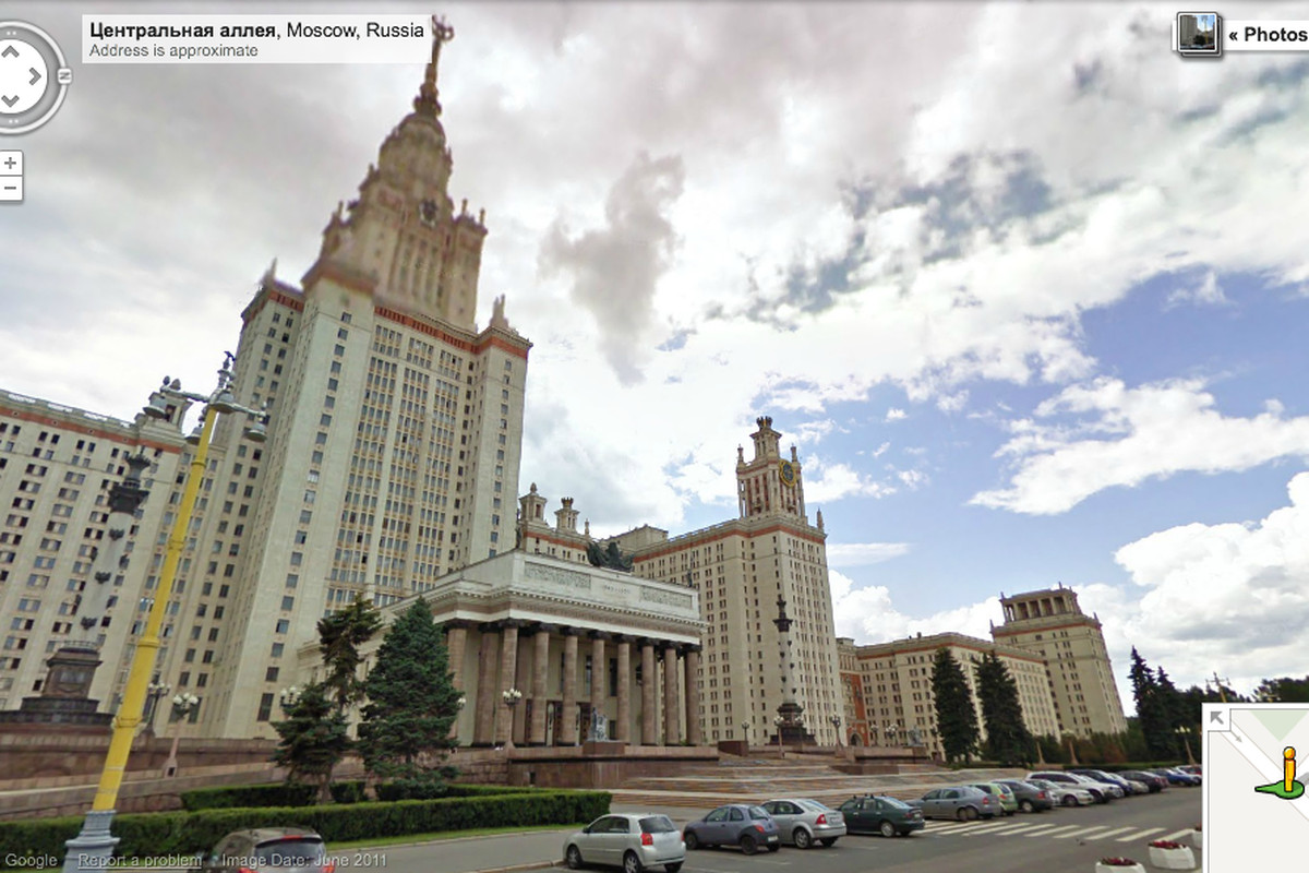 moscow street view