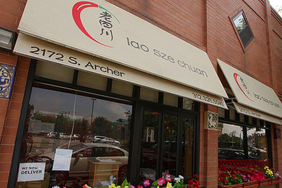 Lao Sze Chuan in Chinatown will soon open in Uptown
