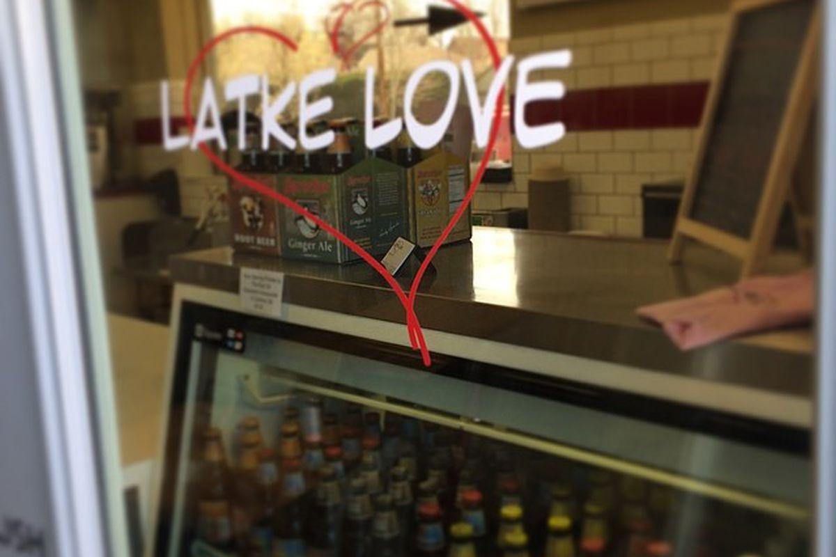 Latke Love