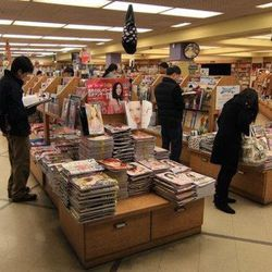"""Next, head over to <a href=""""http://www.kinokuniya.com/us"""">Kinokuniya Bookstore</a> (123 Astronaut E Onizuka St, Suite #205) at Weller Court's second level. In addition to adorably packaged stationery, anime books, cute giftables and more, you'll also find"""