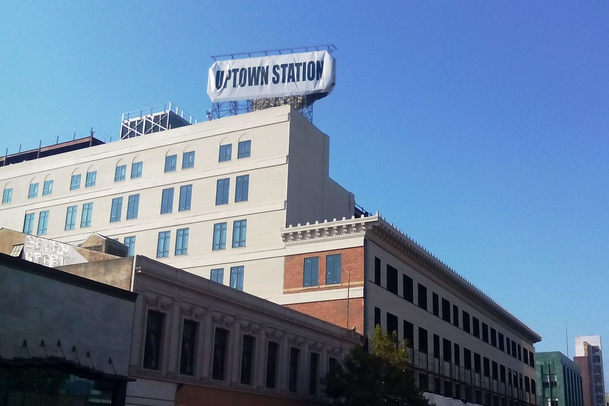 The Uptown Station building in Oakland.