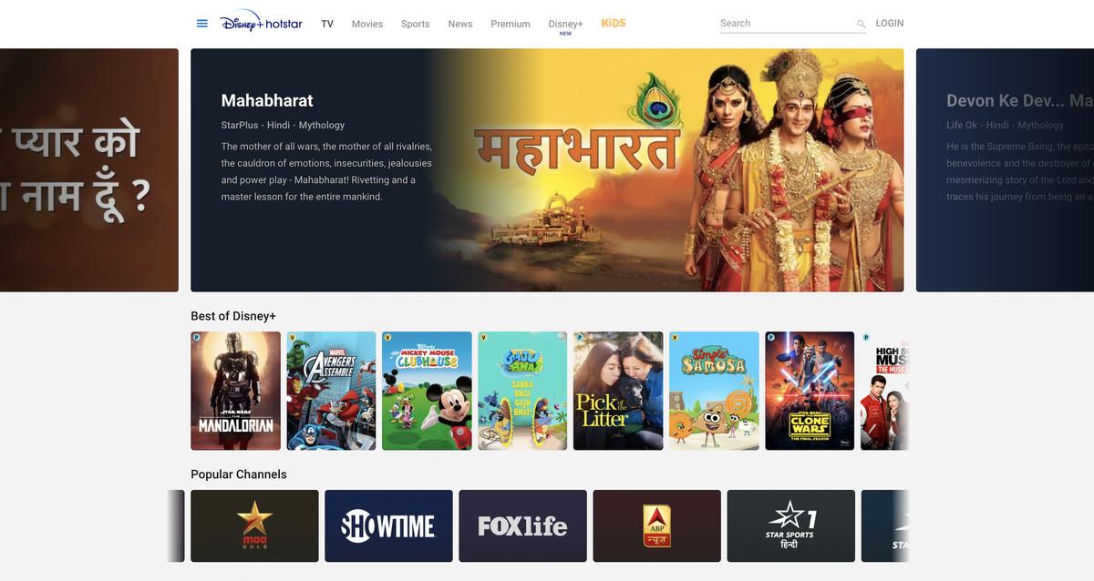 Disney Plus Hotstar screencap of children's programming