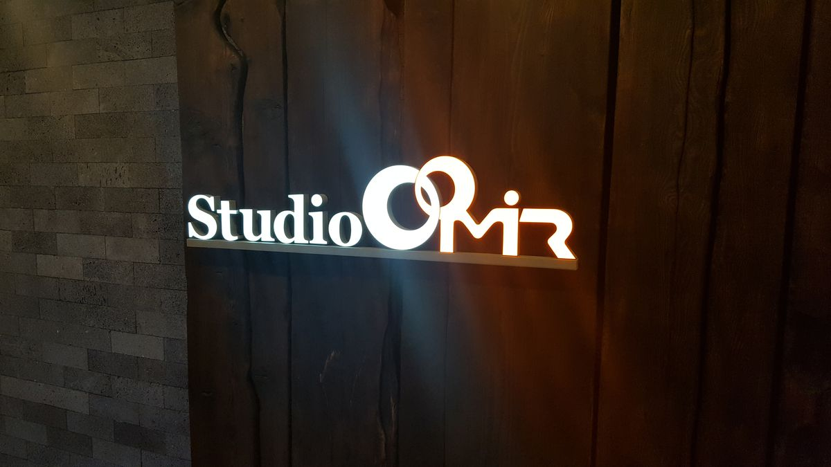 The Studio Mir logo, wall mounted in the Studio Mir offices.